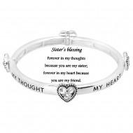 Inspiration Message Bracelet