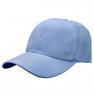 Baseball Cap - Light Grey