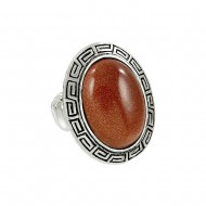 Gold Sand Stone Ring