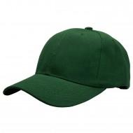 Baseball Cap - Dark Green